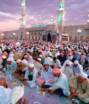 Праздник месяц Рамадан 2021
