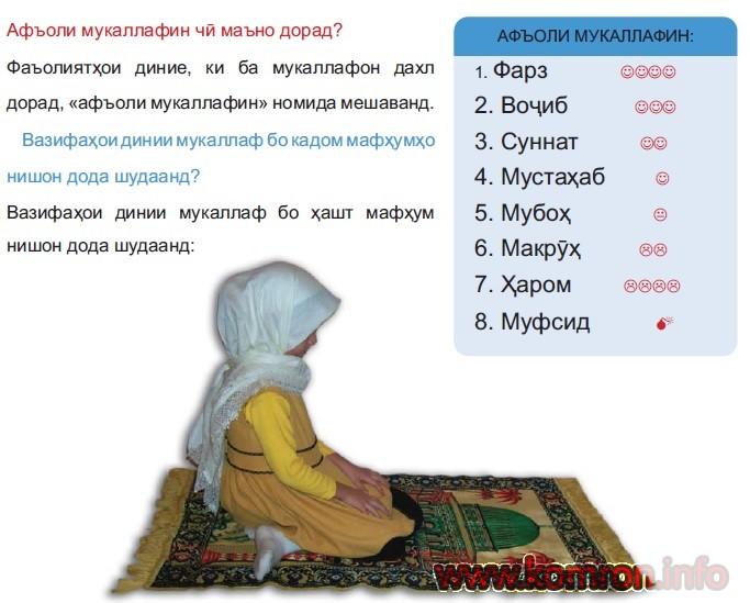afoli_mukalfin