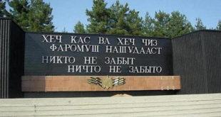 haikali