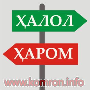 halol_harom-300x300