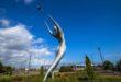 کادیکس فضای هوایی جمهوری تاجیکستان
