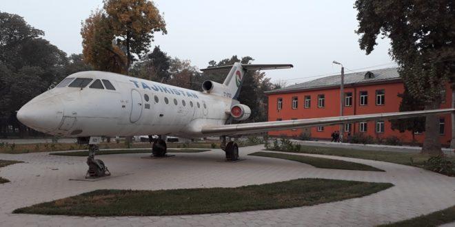 Душанбе Политехникум — Технический колледж