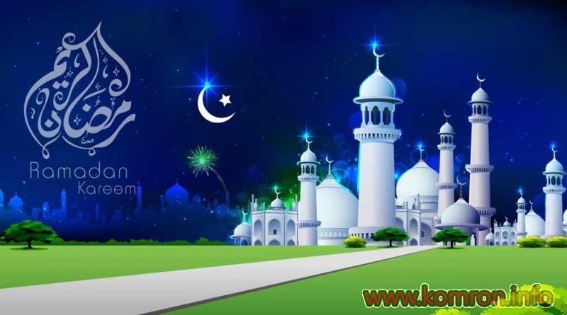 ramadan-kareem-800x445