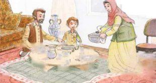 Моҳи шарифи Рамазон муборак (Табрикот)