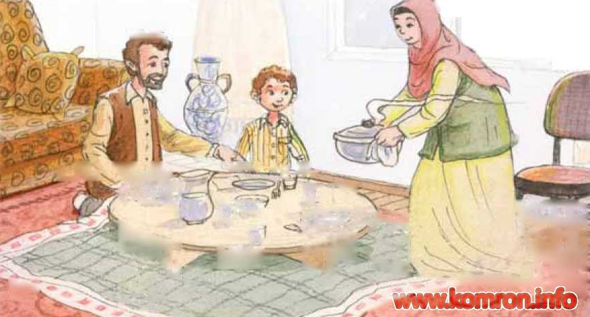 ruza_ramadan