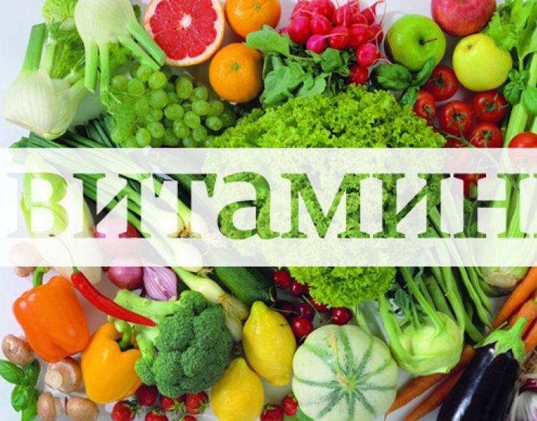 Vitaminkho
