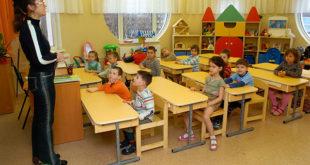 vospitanie_deti