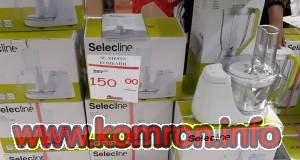 achan-skidki-mixer-300x160