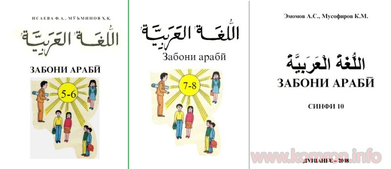 arabi_5-6