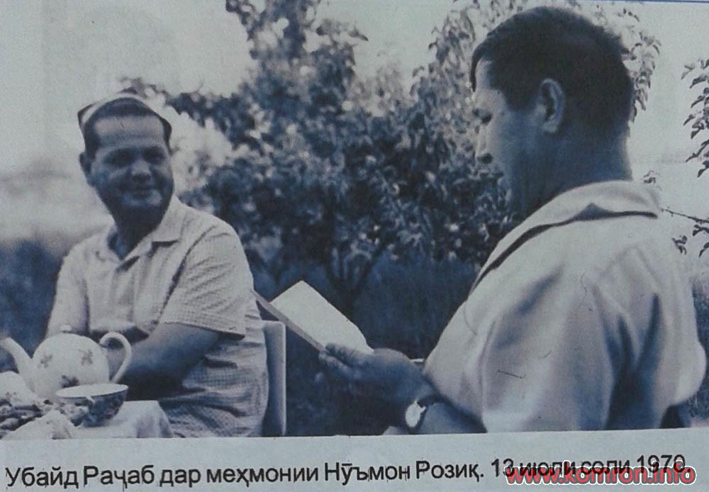 numon-roziqov-ubayd-rajab