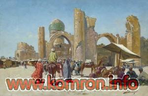 samarqand-300x194