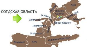 sogd-oblast-tajikistan-k-300x202