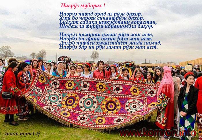 suzani_navruz_