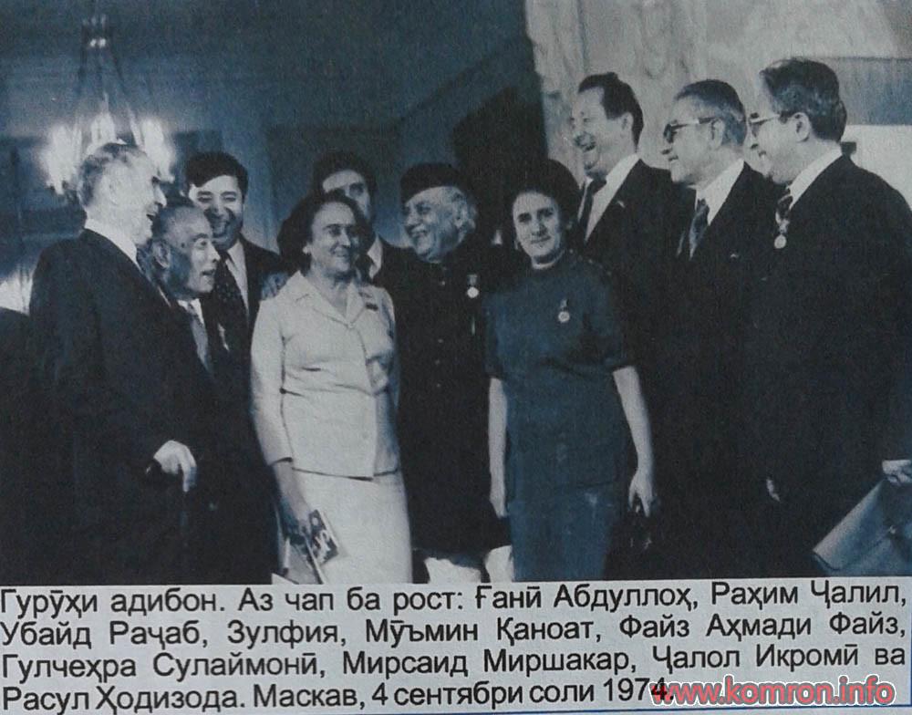 ubayd-rajab-adibon