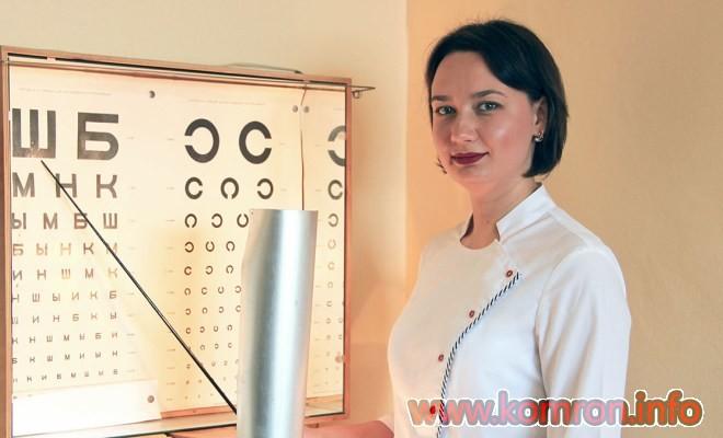 oftalmolog