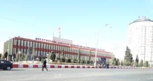 Филармонияи Душанбе