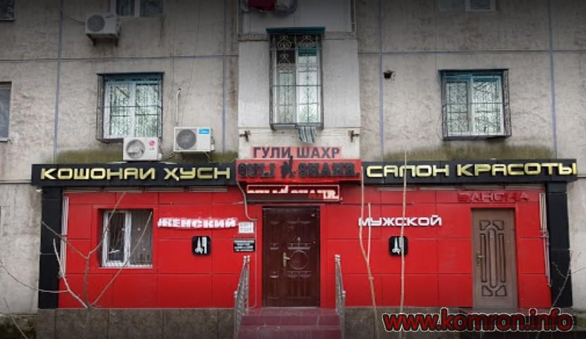 Душанбе якчанд кошонаҳои ҳусн