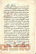 ibni-tilmiz