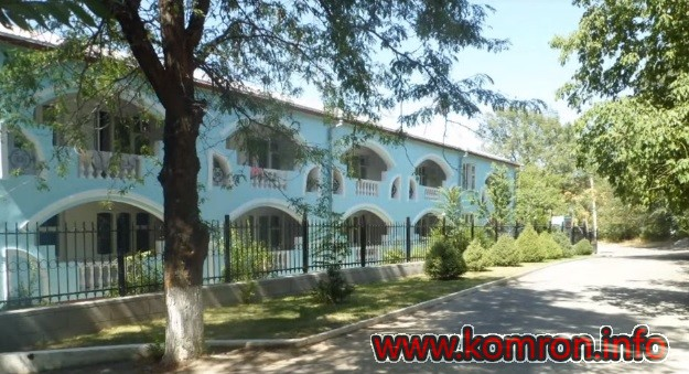 Санаторий «Джалал-Абад»