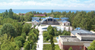 Санаторий «Кыргызское взморье»
