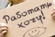 moddai-24-kodeksi-mehnat