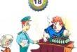 moddai-19-kodeksi-hukukvayronkunii-mamuri
