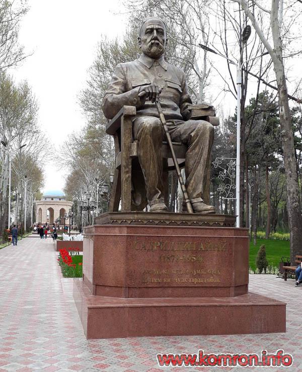 park-ayni-dushanbe-2