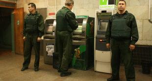 Инструкция по кассовому обслуживанию банкоматов