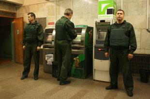 bankomat-kasa