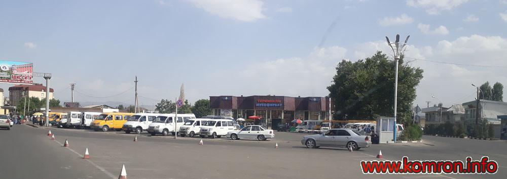 Транспортный терминал района