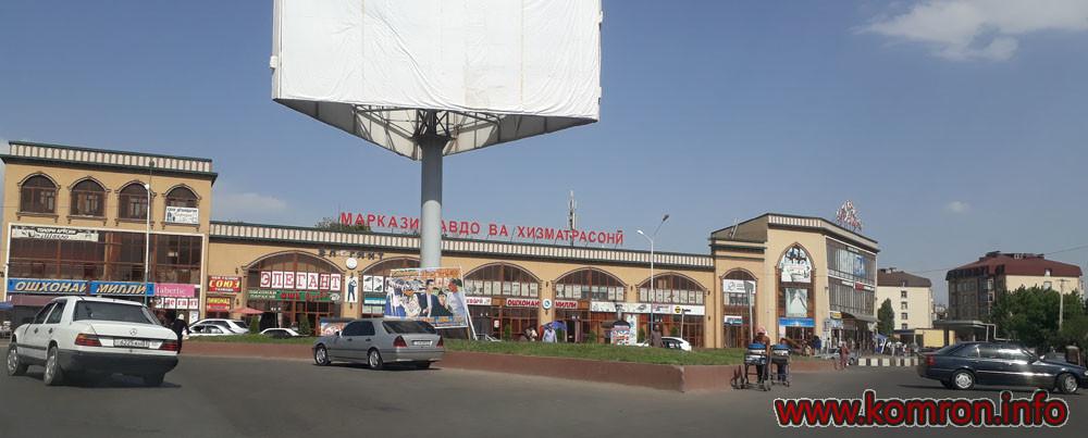Центральные магазины в сторону дороги Душанбе