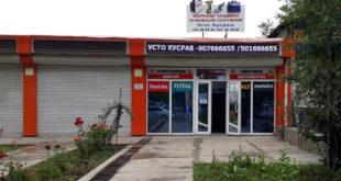 Ремонт сварочный аппаратов в Городе Душанбе