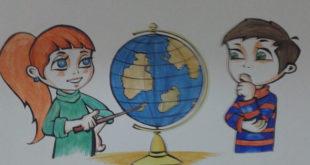 jahon-globus-kudakon