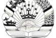 Мавриди амал карор додани Кодекси мазкур