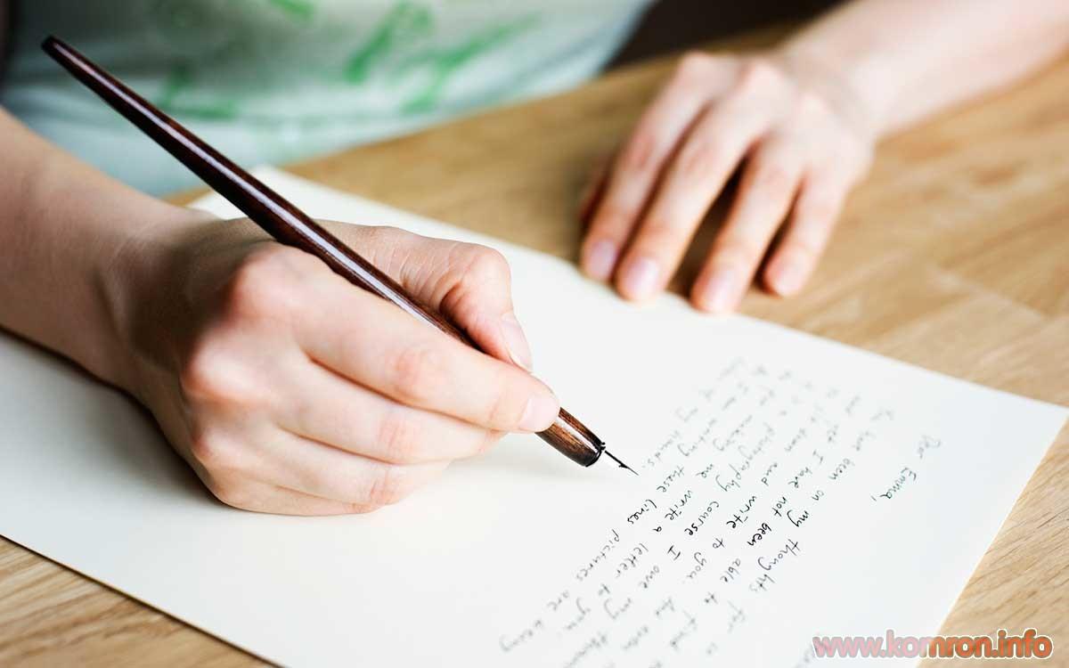 writeletter