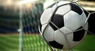 Футбол дар куҷо пайдо шудааст?