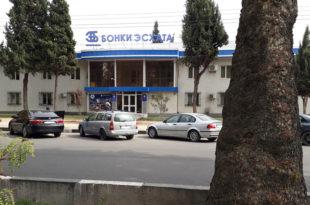 Банк эсхата Душанбе
