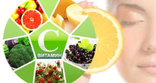 vitamin-c-1