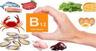 vitamini-b12