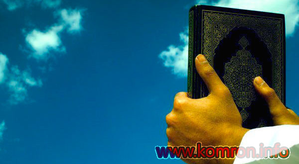 АҚИДАҲОИ АХЛОҚИИ ДИНИ ИСЛОМ