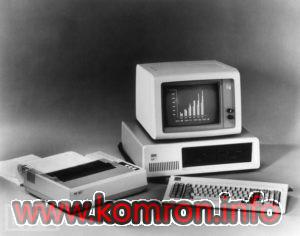 komputeri-kuhna