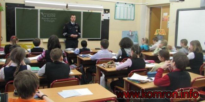 Тестовые вопросы для поступления в Университетах Таджикистана
