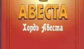 avesta_media
