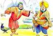 АЛДАР КУСА И КУПЕЦ — Узбекская народная сказка