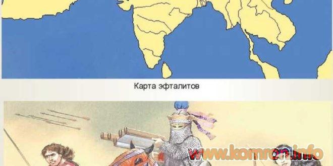 РУСИЯ ДАР НИМАИ ДУЮМИ АСРИ XIX