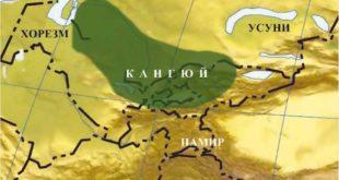Карта государства Кангюй