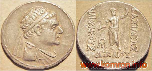 Монеты Древней Бактрии