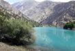 ОЗЕРА: Озера являются составной частью вод суши.