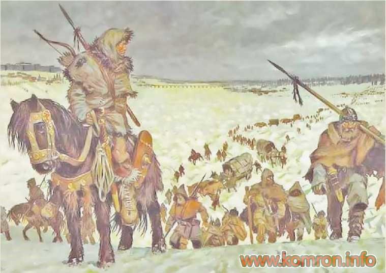 Переселение на Запад