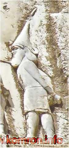Царь саков Скунха. Рельеф на скале Бехистун. VI в. до н. э. Иран